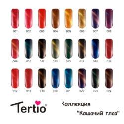 """Гель-лак Tertio """"Metallizzato"""" (Кошачий глаз)"""